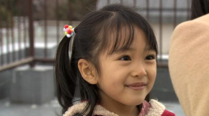 Mukaichi Mion in commercial with SMAP's Nakai Masahiro