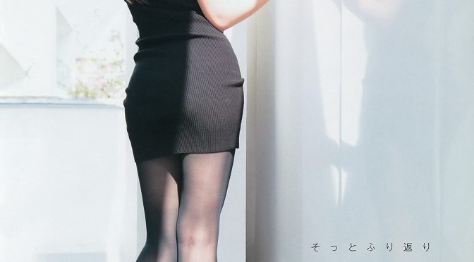 Useless #41.5: Butt butt butt Sasshi butt butt bottom