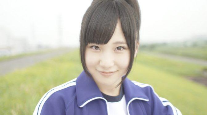 Takahashi Juri AKB 1/149 Ending confession gameplay