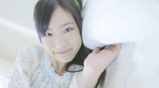 Yagami Kumi AKB 1/149 ending confession gameplay