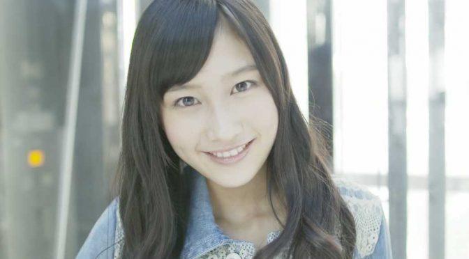 Yagura Fuuko AKB 1/149 Renai Sousenkyo ending confession gameplay