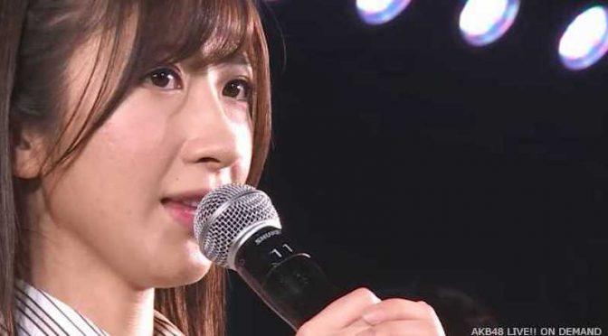 Ishida Haruka announces graduation