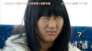 Useless #52: lots of faces, a serious kojiharu, important handshakes, and fat cookies
