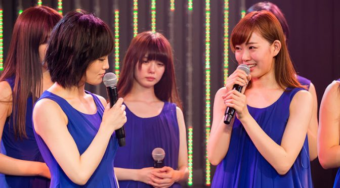 Watanabe Miyuki announces graduation