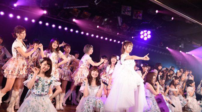 Takahashi Minami final graduation theater performance commentary