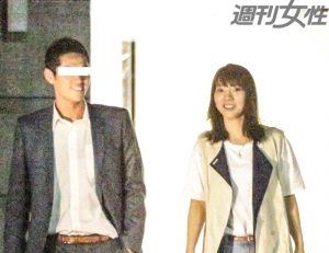 Takajo Aki's secret date surprises absolutely no one