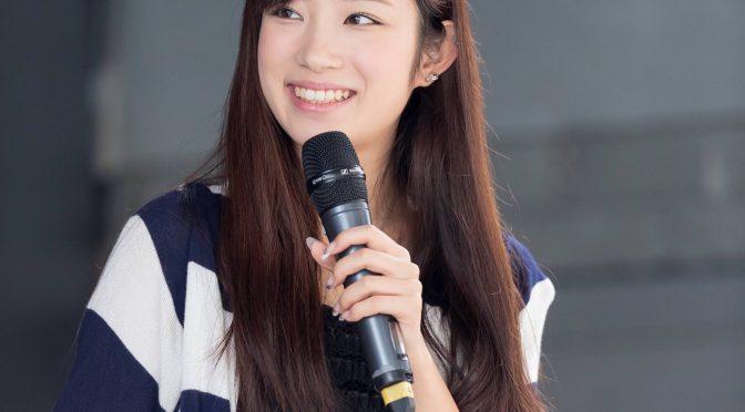 Remembering Yagami Kumi