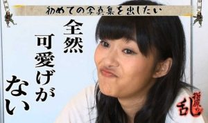 Sasshi all over Yahoo News
