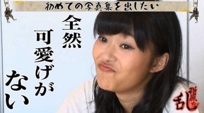 指原梨乃 sashihara rino