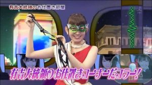 Nyan-nyan Kamen's secret identity revealed?