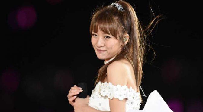 "Takamina blog translation: ""Graduation"""