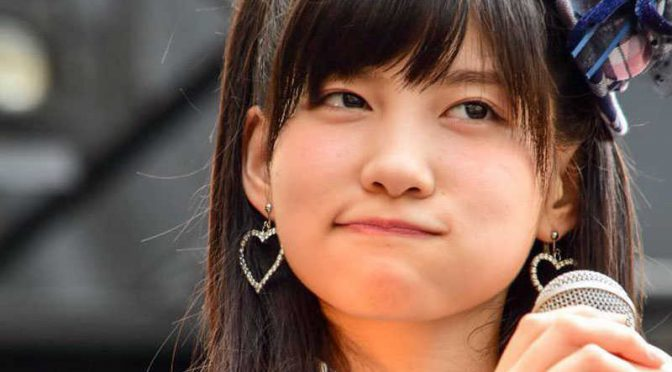 Useless #53: Naa-Megu, picture hate, Mayu's soybeans, head banging violence