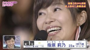 Sashihara Rino 2016 8th Senbatsu speech (English subtitles)