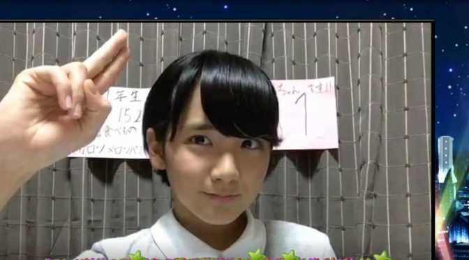 The 16th generation Yukirin look-alike