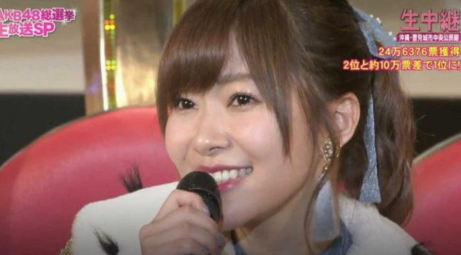 Sashihara Rino's 2017 9th Senbastu Speech (English Subtitles)