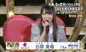 Shiroma Miru's 2017 9th Senbastu Speech (English Subtitles)