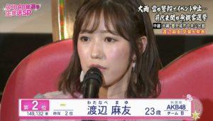 Watanabe Mayu's 2017 9th Senbastu Speech (English Subtitles)