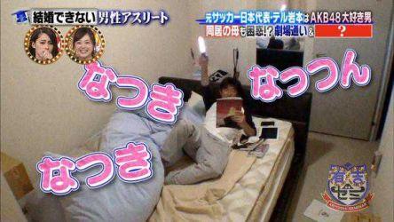 otaku wota room 04