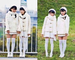 AKB48 Knee High Socks Day 04