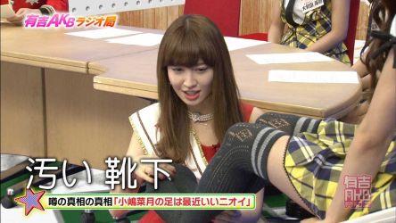 AKB48 Knee High Socks Day 10
