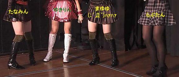 AKB48 Knee High Socks Day 16