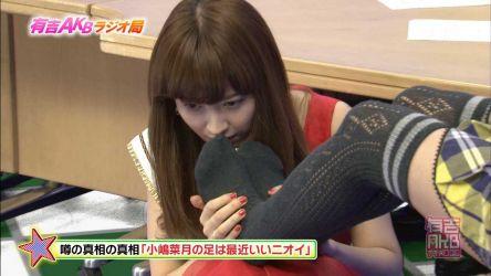 AKB48 Knee High Socks Day 19