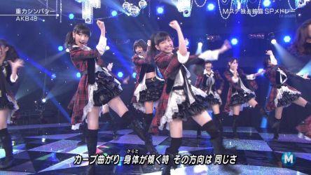 AKB48 Knee High Socks Day 22