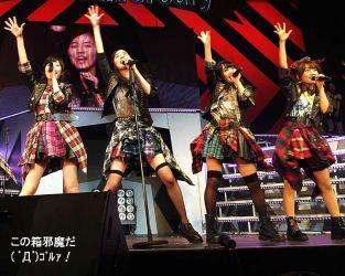 AKB48 Knee High Socks Day 29