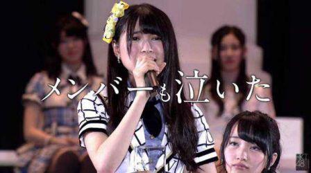 AKB48メンバーの不快感の顔 uncomfortable faces-005