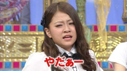 AKB48メンバーの不快感の顔 uncomfortable faces-007
