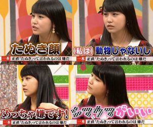 AKB48メンバーの不快感の顔 uncomfortable faces-011