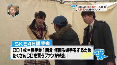 AKB48メンバーの不快感の顔 uncomfortable faces-016