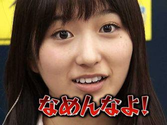 AKB48メンバーの不快感の顔 uncomfortable faces-018