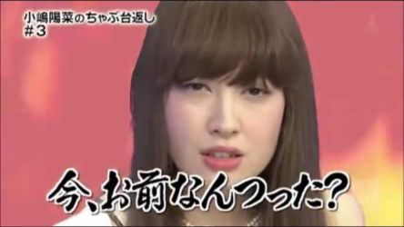 AKB48メンバーの不快感の顔 uncomfortable faces-032