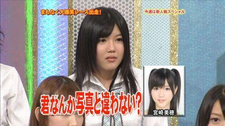 AKB48メンバーの不快感の顔 uncomfortable faces-034