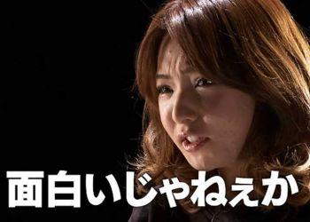 AKB48メンバーの不快感の顔 uncomfortable faces-038